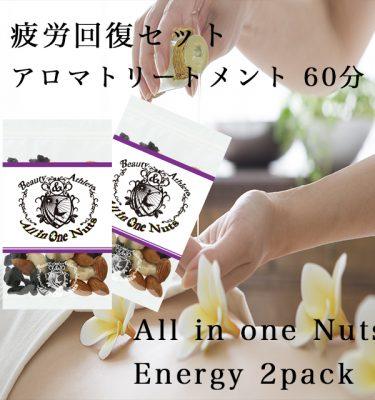 energy7000